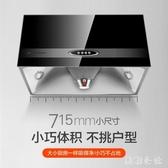 220V 家用小型中式油煙機 大吸力抽煙機 廚房吸煙機除煙機 CJ5170『美鞋公社』