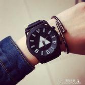 三角形軟妹潮流行歐美大錶盤潮男女錶韓國情侶個性學生手錶提拉米蘇
