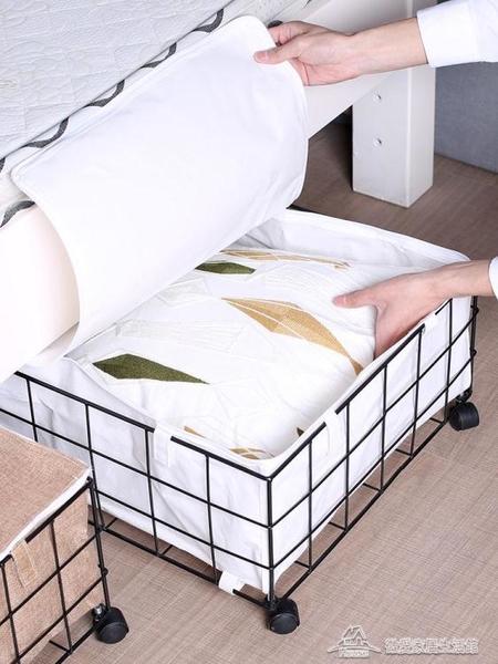 床底收納箱 床底收納箱儲物箱雜物玩具衣服被子床下【快速出貨】
