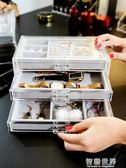 首飾架 整理首飾收納盒透明飾品耳環戒指首飾架 多格公主首飾盒帶蓋珠寶箱 ATF polygirl
