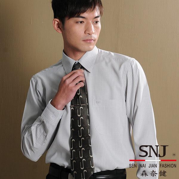 【S-14】森奈健-專業自信辦公室男長袖襯衫(銀灰色條紋)