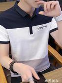 polo衫 短袖男潮流polo衫2018夏季新款半袖T恤夏裝男裝韓版修身條紋上衣 米希美衣