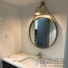 創意浴室鏡歐式壁掛梳妝臺梳妝鏡衛生間化妝鏡洗臉盆圓形鏡子 快速出貨
