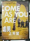 影音專賣店-Y59-202-正版DVD-電影【處男上天堂】