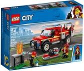 樂高LEGO CITY 消防隊長救援卡車 60231 TOYeGO 玩具e哥