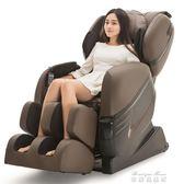 軌道3D機械手零重力太空艙豪華全自動按摩椅家用老人全身igo   麥琪精品屋