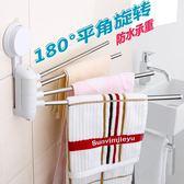 易時代免打孔毛巾架衛生間吸壁式折疊毛巾桿廚房抹布架吸盤置物架igo     韓小姐