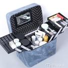 化妝包化妝包大容量品收納箱便攜風超火盒多功能多層手提女簡約 麥吉良品