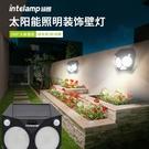 太陽能戶外庭院防水人體感應燈led室外壁家用花園別墅照明路燈 【快速出貨】
