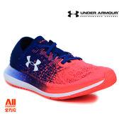 【UA Under Armour】女款慢跑鞋 Threadborne Blur-藍螢粉(3000098401)-現貨/預購-全方位運動戶外館
