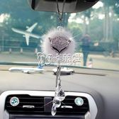 汽車掛件 貂毛水晶汽車掛件車載後視鏡鑲鑽掛飾保平安車內吊墜 卡菲婭