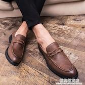 懶人鞋豆豆鞋男皮鞋男韓版商務正裝男鞋新款韓版秋季休閒鞋子男潮鞋 雙十二全館免運