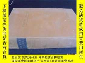 二手書博民逛書店HENRY罕見FORD WILLIAM A.SIMONDS(羅廷