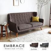 沙發 三人沙發 Embrace 艾伯斯擁抱舒適三人沙發 / 2色 / H&D東稻家居