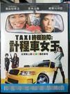 挖寶二手片-Y01-019-正版DVD-...