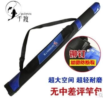 [協貿國際] 1.2/1.25米雙層三層硬殼竿包漁具包 3個價