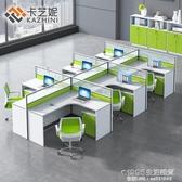 辦公室家具職員桌椅組合屏風4/6人位工作位卡座三人員工位電腦桌 1995生活雜貨NMS