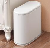 北歐垃圾桶家用客廳臥室按壓式廚房衛生間創意垃圾桶大號有蓋紙簍