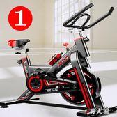 健身車 動感單車家用運動健身車室內腳踏車靜音腳踏健身器材運動自行車 PA8743『男人範』