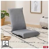 ◆和室椅 N LINE NITORI宜得利家居