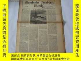 二手書博民逛書店外文原版報紙罕見THE MANCHESTER GUARDIAN WEEKLY 1948年7月15日 第3期 共16