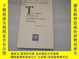二手書博民逛書店The罕見Major Powers in Northeast A