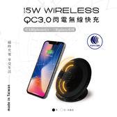 【mycell】QC3.0 閃電無線快充 (MY-QI-010) (MY-QI-011) 白/黑