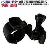 mio Plus M772 M777 M797金剛王行車記錄器支架安全帽黏貼車架行車記錄器固定座行車紀錄器固定架M652