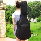 吉它包加厚加棉民謠木吉他包39寸40寸41寸後背琴包防水背包XW 快速出貨