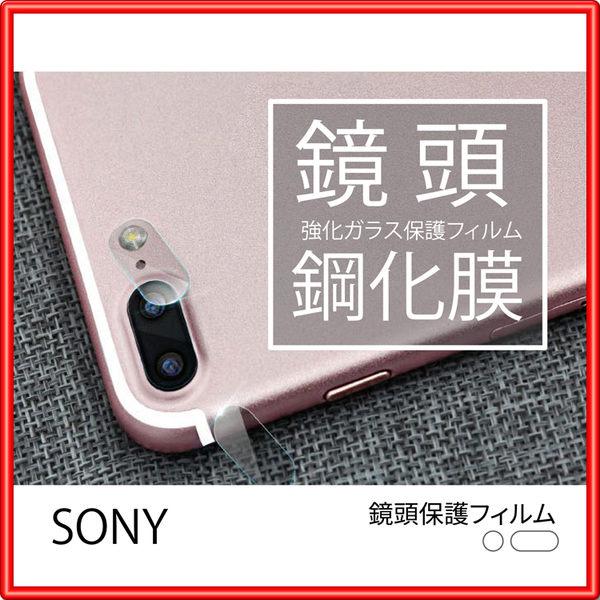 SONY 鏡頭貼 鏡頭保護貼 鏡頭玻璃貼 好貼DIY MK保護貼【完美包覆】 G30