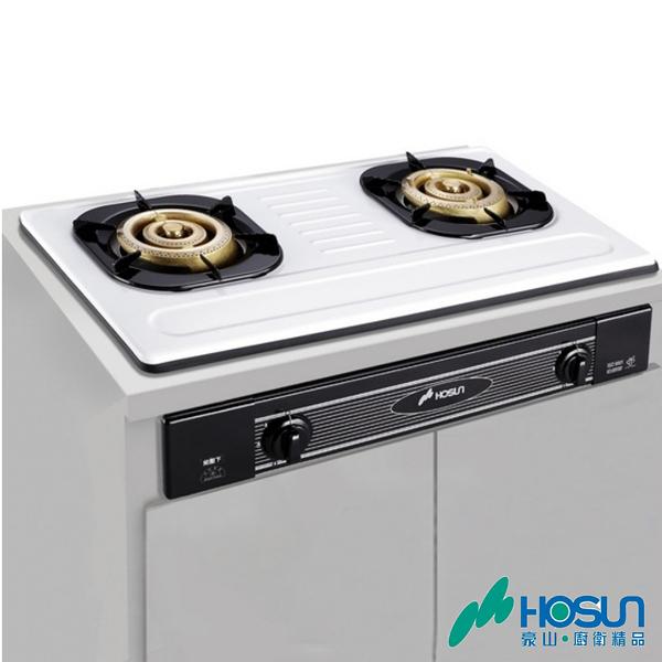 豪山 HOSUN 全銅爐頭歐化嵌入式瓦斯爐 SK-2051P 含基本安裝配送
