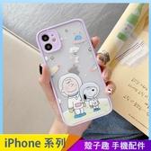太空狗狗 iPhone SE2 XS Max XR i7 i8 plus 手機殼 史努比 查理布朗 保護鏡頭 全包邊軟殼 防摔殼