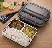 雙十二狂歡購304不銹鋼保溫飯盒學生成人便當快餐盒分隔餐盤分格帶蓋密封雙層