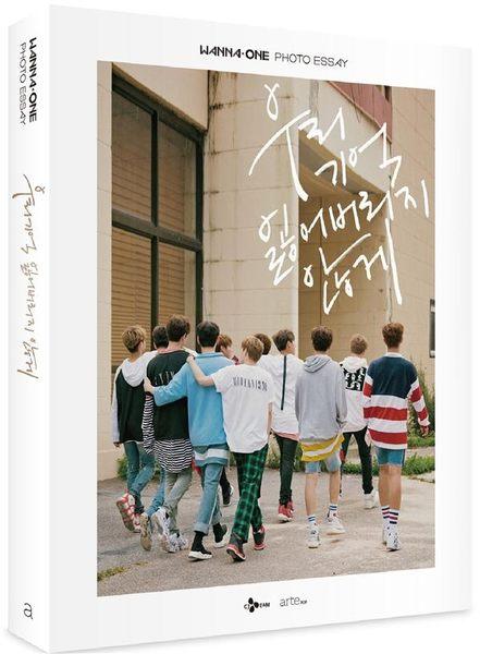 不要忘記我們的回憶:WANNA ONE寫真筆記 (Wanna One Photo Essay韓國原裝進口版..