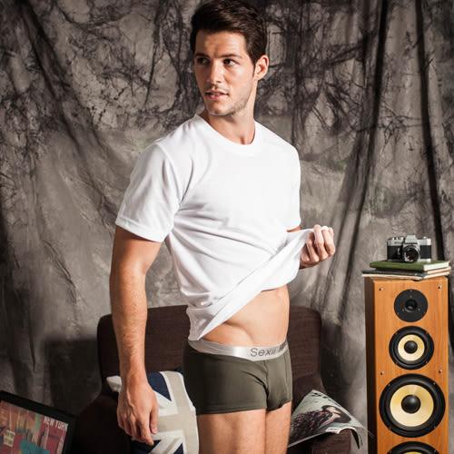 【OSK】Sexii Hippo【英格蘭綠】性感中腰彈力貼身內褲(男8430平口褲)