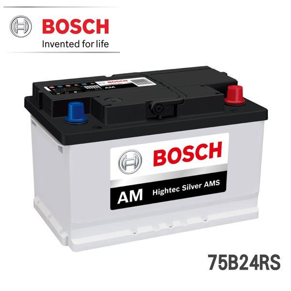 BOSCH電瓶 75B24RS S5銀合金AMS充電制御 汽車電池【亞克】