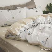 薄被套-雙人【Flutter】ikea風格  100%精梳棉 純棉 翔仔居家