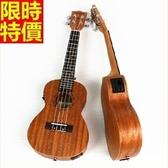 烏克麗麗ukulele-電箱版26吋桃花心木合板四弦琴樂器2款69x13[時尚巴黎]
