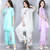 禪服套裝中國風復古兩件套女夏季新款刺繡花雪紡闊腿休閒民族套裝 LH2261【3C環球數位館】