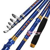 釣竿 魚竿海桿拋竿海竿套裝全套組合甩桿超硬海釣竿遠投竿釣魚竿漁具T