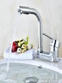 水龍頭全銅面盆龍頭衛生間水龍頭冷熱洗臉盆洗手池單把雙孔三孔臺盆龍頭 晶彩