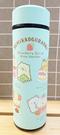 【震撼精品百貨】角落生物 Sumikko Gurashi~SAN-X 角落生物不鏽鋼保溫瓶-綠*01627