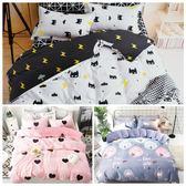 Artis台灣製 - 吸濕透氣雪紡棉 雙人床包+枕套二入(合版B2)