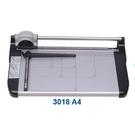 《享亮商城》3018 鋁 A4圓盤式裁紙機  KW