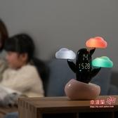 鬧鐘 智慧會說話的小鬧鐘學生用靜音床頭夜光兒童用時鐘多功能天氣預報 3色 雙12提前購