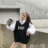 兩件套 2018新款韓版寬鬆bf燈籠袖長袖襯衫學生百搭上衣 V領馬甲兩件套潮 可卡衣櫃