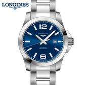LONGINES 浪琴 Conquest 征服者系列 L37774996 機械錶腕表300米藍/41mm
