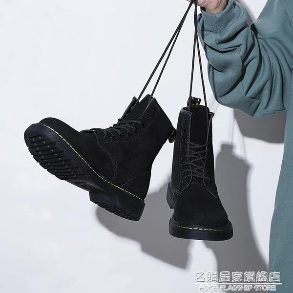 黑色馬丁靴男高幫英倫風真皮2020新款秋冬季韓版百搭中幫工裝潮鞋 名購新品