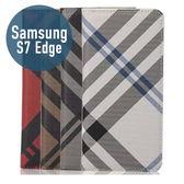 SAMSUNG 三星 S7 Edge 七號格吸合款 側翻 皮套 支架 插卡 保護套 手機套 手機殼 保護殼