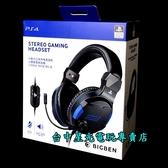 【SONY原廠授權 可刷卡】 PS4 BIGBEN 立體聲電競耳機 【支援PC】台中星光電玩